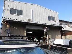 Kigumi事務所ビフォア