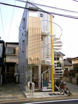 世田谷区 T様邸 店舗兼住居新築工事の画像