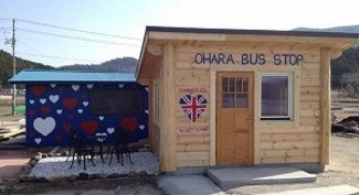 石巻市 バス停待合所 新築工事の画像